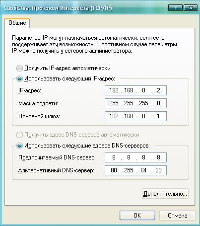Подключение локальной сети к Интернету МТС Коннект 3G