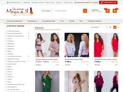 Самая моднаЯ, Интернет-магазин одежды, г. Тюмень