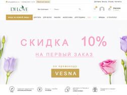 DI LOVE, Интернет-магазин косметики, г. Москва