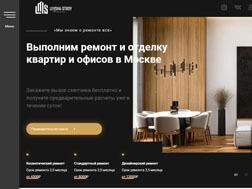 DI LOVE, Ремонт и отделка квартир и офисов в Москве, г. Москва