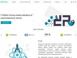 Diplex Group, Сервис блокчейн-сети,