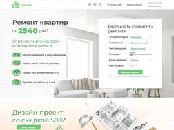 Ремонт, Ремонт квартир в Москве и МО, г. Москва