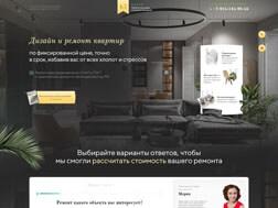Вест, Дизайн и ремонт квартир, г. Москва