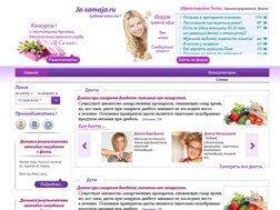 Самая, Женский блог и форум, г. Санкт-Петербург