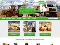 Зеленый самосвал, Доставка сыпучих материалов и строительные услуги, г. Хабаровск