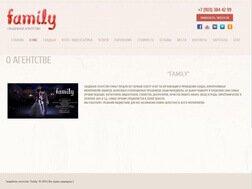 Свадебное агентство, Блог, Москва