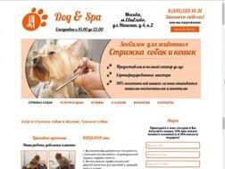 Dog & spa, Сайт услуги стрижек животных, г. Москва