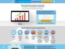 Веб-маркетинг24, Агентство интернет-маркетинга, г. Красноярск