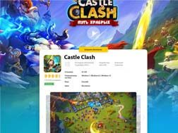 Castle Clash, Промо сайт для онлайн-игры,