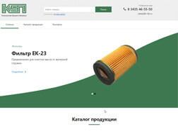 К9П, Локомотив вашего бизнеса, г. Нижний Тагил